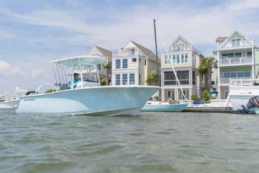 2021 Sportsman Heritage 231 For Sale | Custom Marine | Statesboro Savannah GA Boat Dealer_1