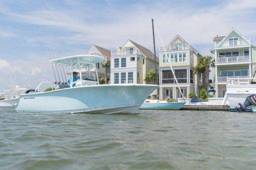 2021 Sportsman Heritage 211 For Sale | Custom Marine | Statesboro Savannah GA Boat Dealer_1